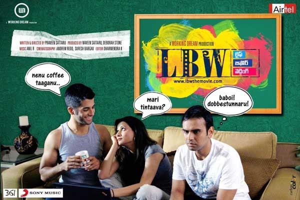 online kannada movies mast maja maadi lbw songs
