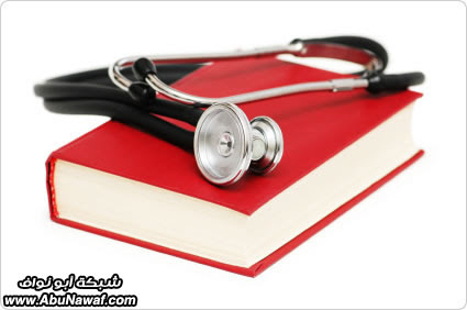 5 معتقدات خاطئة عن دراسة الطب !