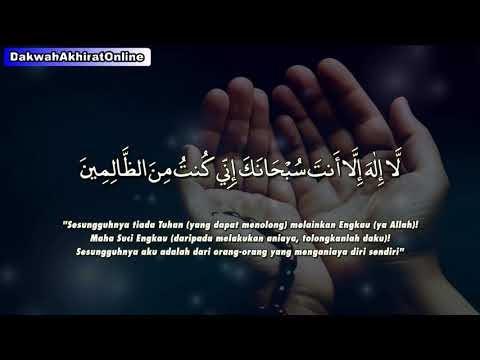 Amalan Zikir Dan Ayat Suci Al Quran Yang Mesti Anda Amalkan Untuk LAJUKAN SALES!!!