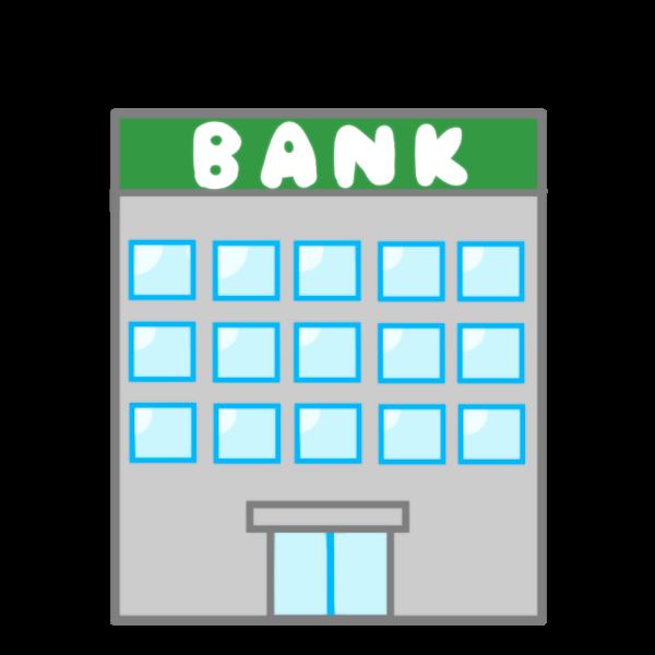 銀行のイラスト かわいいフリー素材が無料のイラストレイン