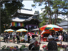 01 Temple Tanjo-Ji Festival until Nr. 34