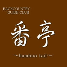 bambootail.com