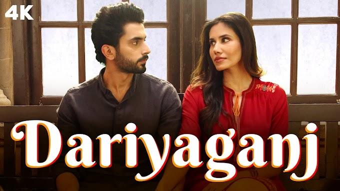 Dariyaganj Song Lyrics | Jai Mummy Di | Arijit Singh | Rang biranga dil hoya