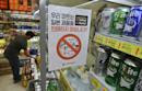 Japan beer exports to S.Korea dry up amid hiccup in ties