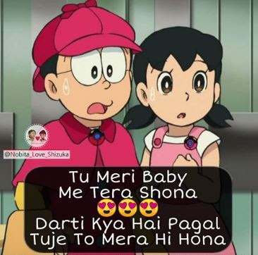 Nobita Shizuka Love Status In Hindi And Hindi Love Shayari 2018
