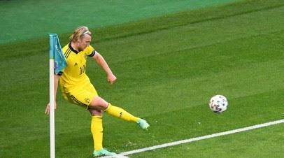 Форсберг стал первым шведским футболистом, забившим четыре мяча на одном Евро