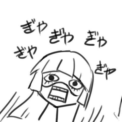 ▼ 管理者/About