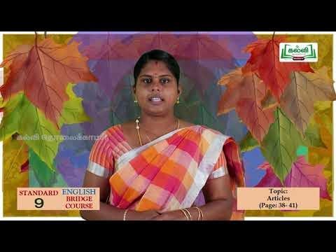 9th English Bridge Course Articles - Active and Passive Voices Day 5, 6 Kalvi TV