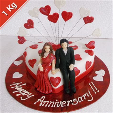 Send Krazy for chocolates Eggless Anniversary Cake 1kg to