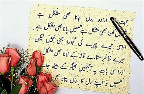 Happy Anniversary Sms In Urdu   Happy Anniversary