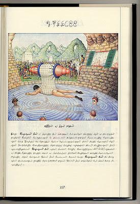 Codex Seraphinianus