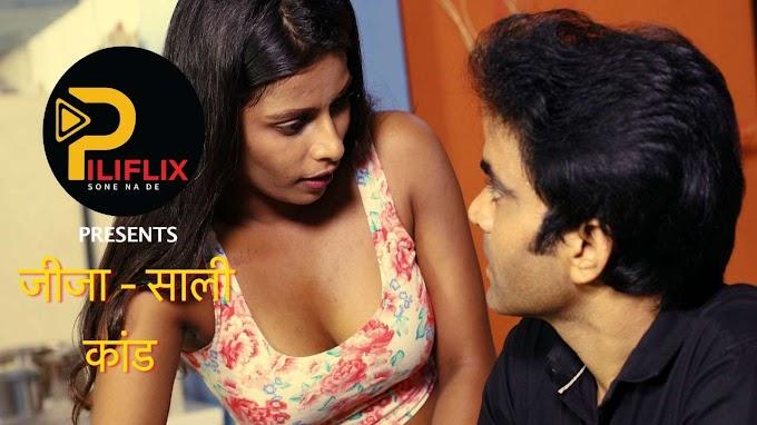 Jija Shali (2020) - Piliflix Exclusive Series Season 1 (Fixed Video)