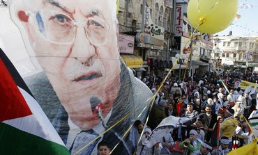 Rally marking Fatah's 47th anniversary in Nablus