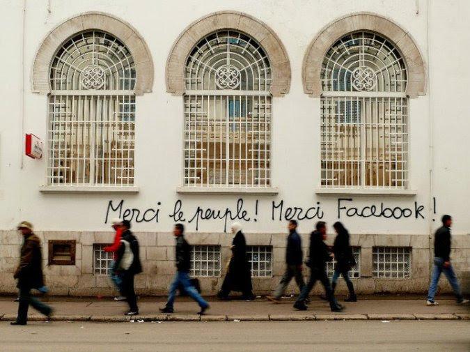 Arab Spring graffiti from Tunisia, 2011.