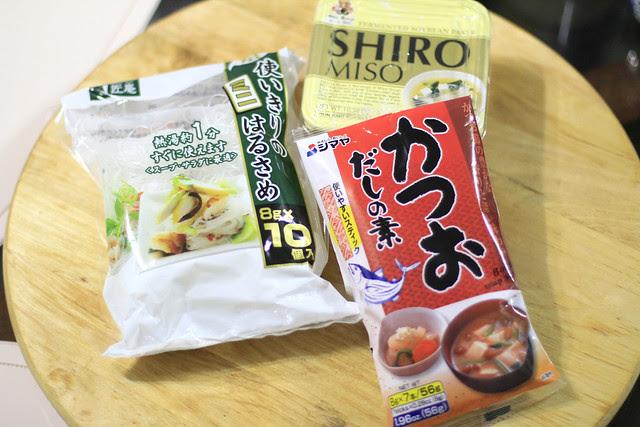 _MRecipe: Japanese Chicken Tinola G_5764