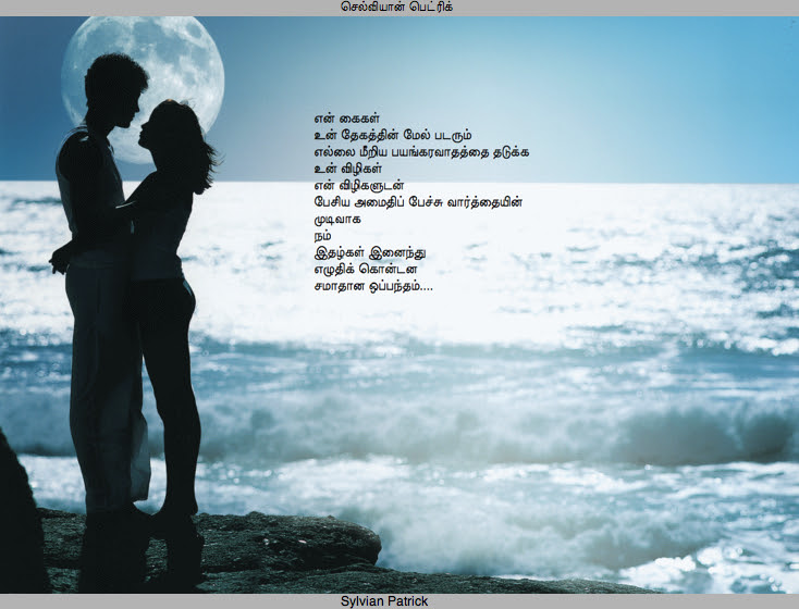 Romantic Quotes For Husband In Tamil Image Quotes At Relatablycom