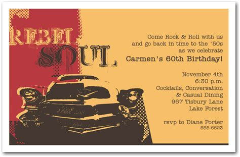 Rebel Soul Car Birthday Invitation, 1950's Invitation
