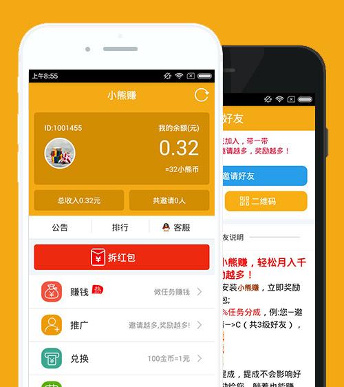 tải ứng dụng nhận thẻ cào china