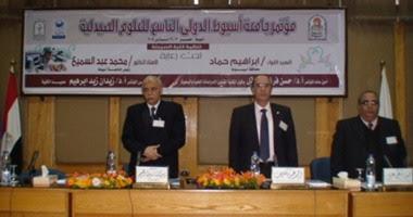 مؤتمر للعلوم الصيدلية