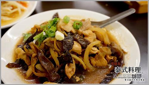 塔塔加泰國料理18.jpg