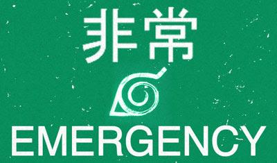 konoha emergency sign