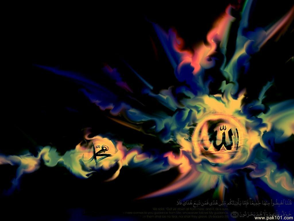 Unduh 1070+ Wallpaper Kaligrafi Allah Muhammad Gratis Terbaik
