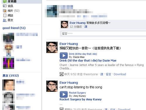facebook new profile-06