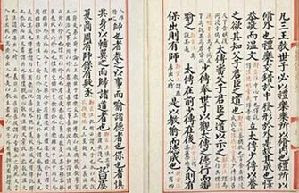 Earliest letters home on show in Hubei museum