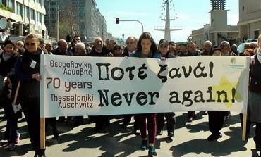Thessaloniki Jews march Auschwitz deportation