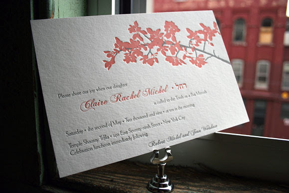 Cherry Blossom Bat Mitzvah letterpress invitation Smock