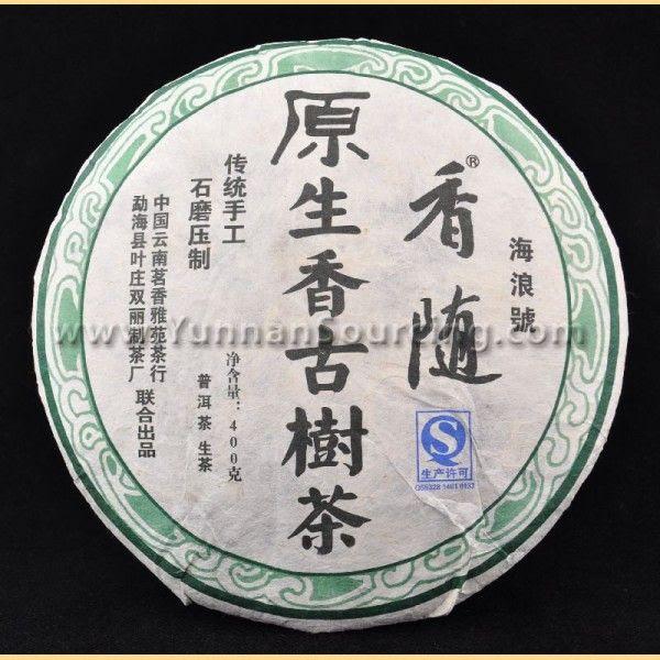 2011 HLH Yuanshengxiang