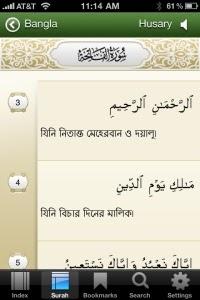 iQuran Pro App has Bangla Translation =)