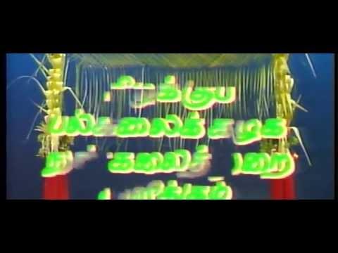 கண்ணகை அம்மன்  குளுர்த்திப் பாடல்கள் - 1992  இல் இடம் பெற்ற ஆற்றுகை