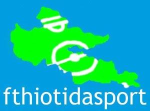 fthiotidasport
