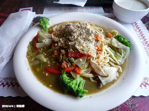 青醬義大利麵