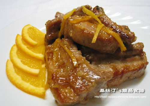 香橙焗肉排 Pork Ribs with Orange Sauce