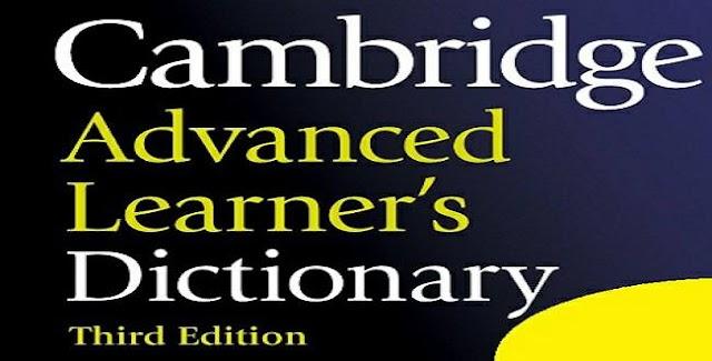 تحميل قاموس oxford advanced learner's dictionary مجانا