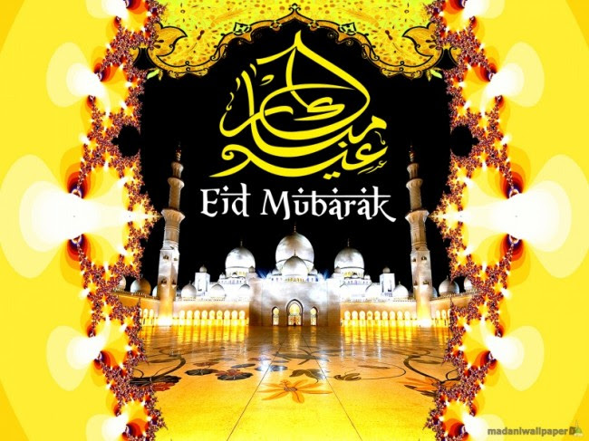 Happy-Eid-Mubarak-Greeting-Cards-Pictures-Image-Eid-Best-Wishes-Quotes-Sms-Messages-Card-Photos-2