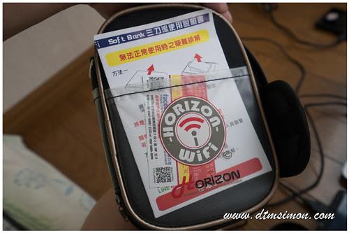 樂天信用卡12.jpg