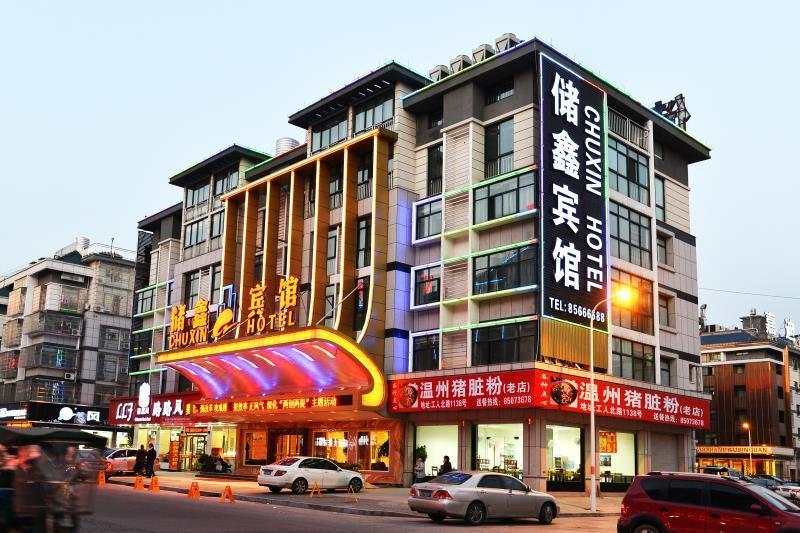 Price Yiwu Chuxin Hotel
