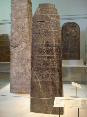 Black Obelisk of Shalmaneser III, erected in 8...