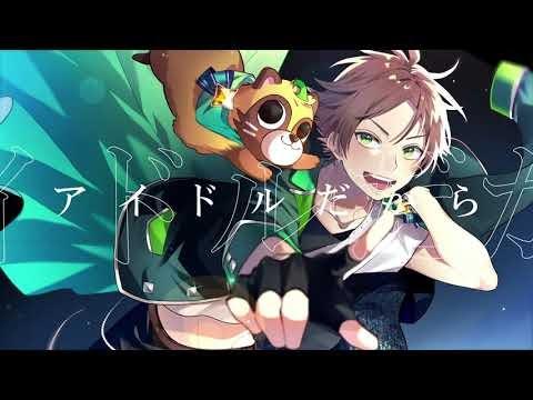 Lirik dan Terjemahan Hokori Takaki Idol -Boy's Side - HoneyWorks feat. Uratanuki