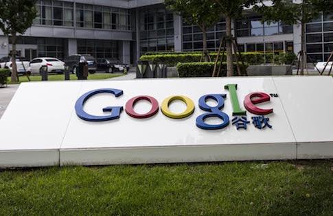 Google China building in Beijing / AP
