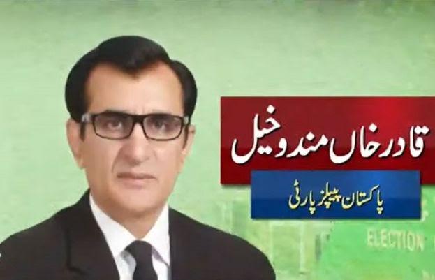 ECP notifies Qadir Khan Mandokhail's return to National Assembly after NA-249 win | Daily Pakistan