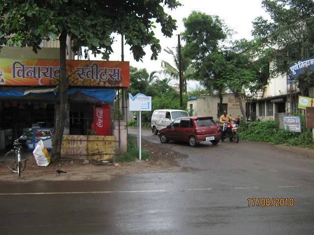 Way to Latitude Wakad Pune