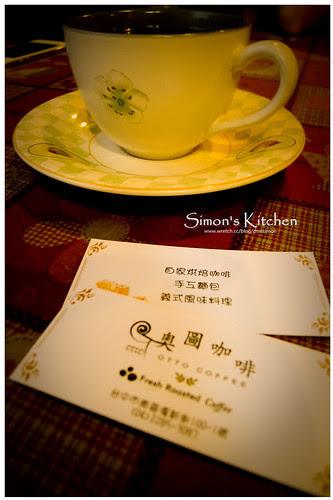 奧圖咖啡01-1.jpg