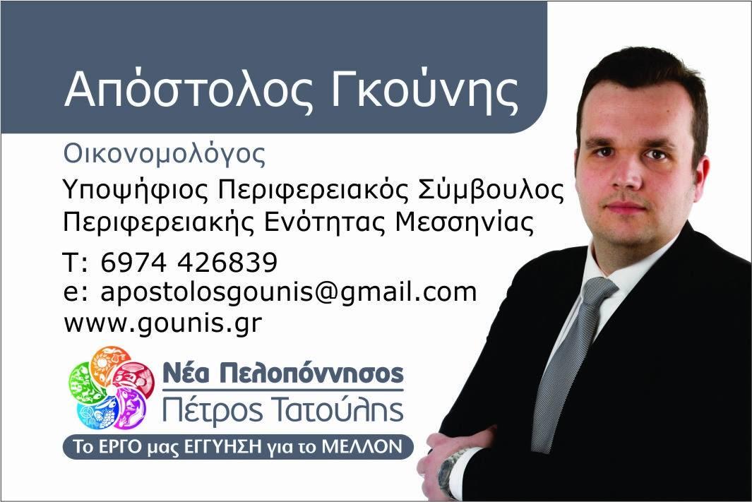 http://s10.postimg.cc/rv3nvoqy1/10269165_830865233594885_4207920288136454660_o.jpg