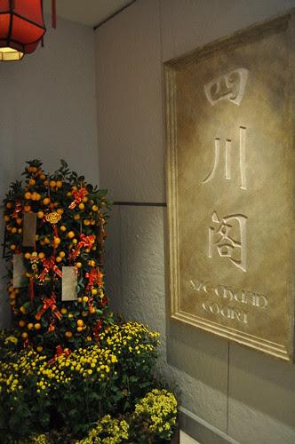 szechuan court