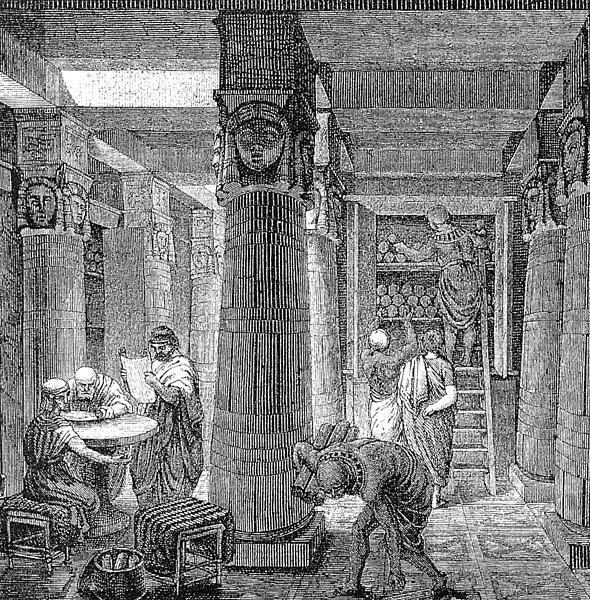 File:Ancientlibraryalex.jpg