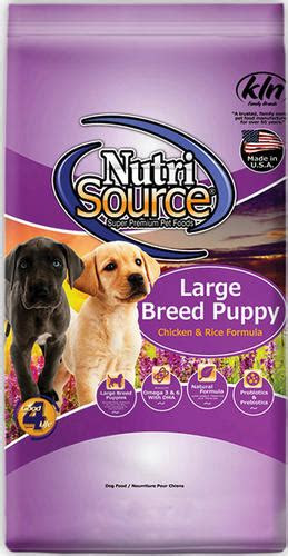 nutrisource chicken rice large breed puppy food  lb